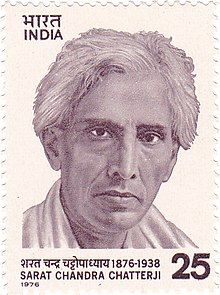 Sarat Chandra Chattopadhyay 1976 stamp of India.jpg