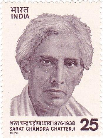 Sarat Chandra Chattopadhyay 1976 stamp of India