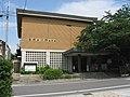 Sasaki Nobutsuna museum.jpg