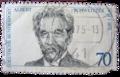 Schweitzer stamp.png