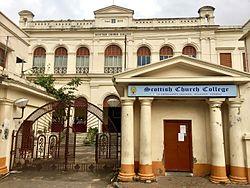 Skota Church College Kolkata.jpg