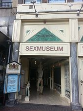 Sex Museum in Amsterdam 1.jpg