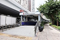 Shau Kei Wan Station 2020 08 part4.jpg