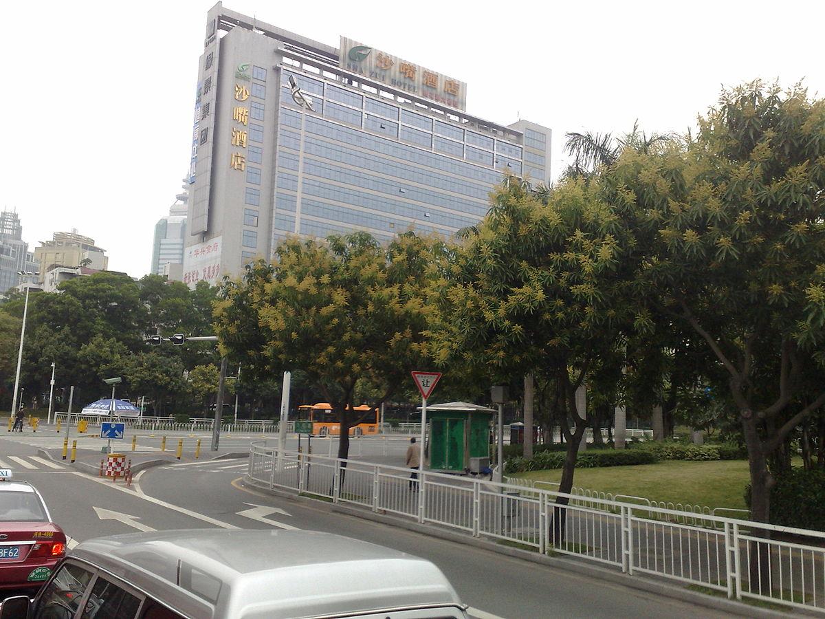 深圳市电话区号_沙头街道 (深圳市) - 维基百科,自由的百科全书