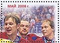 Sheet of Russia stamp no. 1285 central block - 2008 IIHF World Champions 2.jpg