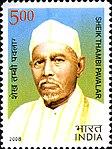Sheikh Thambi Pavalar 2008 stamp of India.jpg
