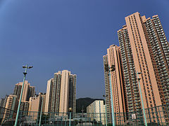 Shek Lei (II) Estate (better contrast).jpg