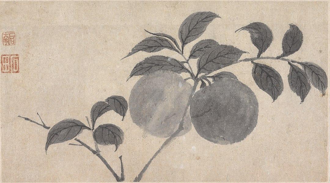 shen zhou - image 3