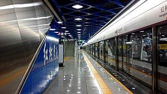 Hongshuwan South station - Line 11 platform