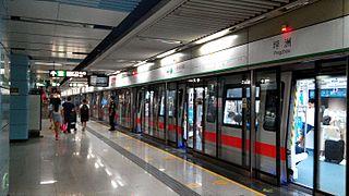 Pingzhou station Shenzhen Metro station located in Baoan, Shenzhen, Guangdong, China
