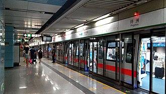 Pingzhou station - Interior of Pingzhou Station