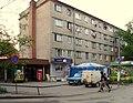 Shevchenkivs'kyi District, Kharkiv, Kharkiv Oblast, Ukraine - panoramio (62).jpg