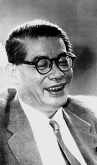 前尾繁三郎 - ウィキペディアより引用