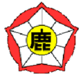 Shikaoi Hokkaido chapter.png