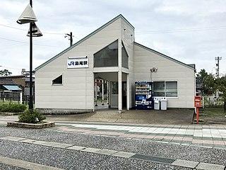 Shimao Station Railway station in Himi, Toyama Prefecture, Japan