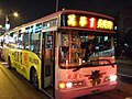 Shin-Shin Bus 613-AC night 20061225.jpg