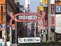 Shinjuku02.jpg