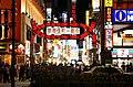 Shinjuku (3801760638).jpg