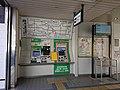 Shiomi Station, at Shiomi, Koto, Tokyo (2020-01-01) 05.jpg