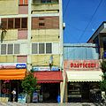 Shkodër, Albania - panoramio (30).jpg