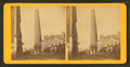 Shot Tower, by W. H. Bell.png