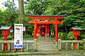 Shrine - Hakone-jinja - Hakone, Japan - DSC05748.jpg