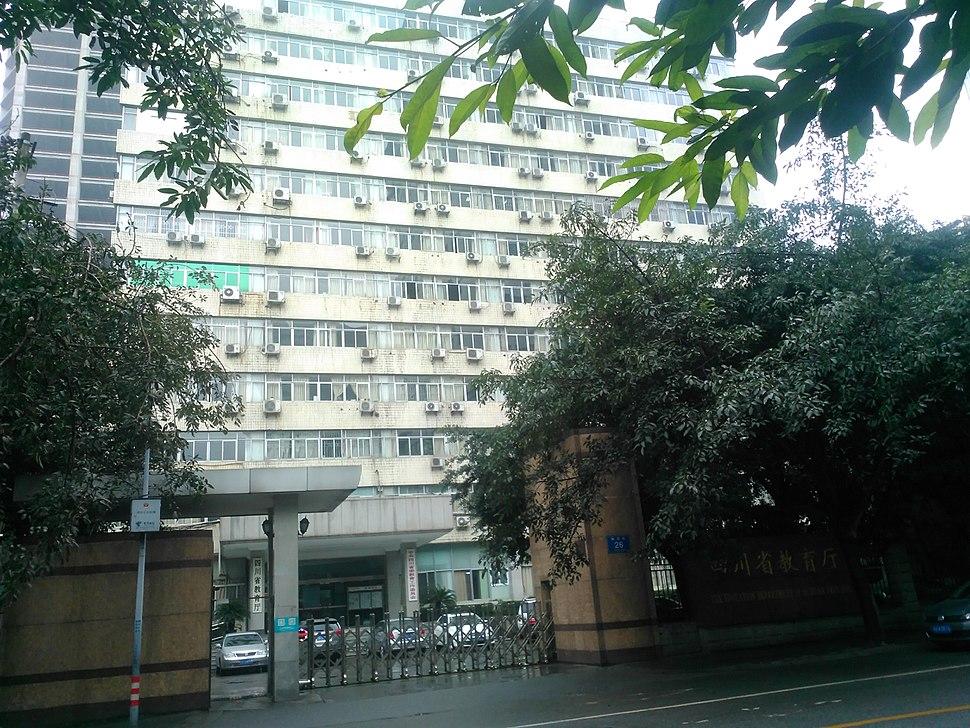 SichuanEdDepartment