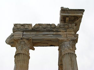 Side, Turkey - Temple of Apollo