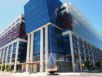 Woden Valley - The Sirius building, head office of the Department of Health, located in the Woden Town Centre.