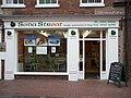 Soda Street, Lichfield - geograph.org.uk - 403703.jpg