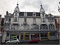 Soissons (France - dép. de l'Aisne - Hauts de France) — Grand Magasin.jpg
