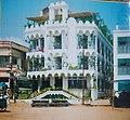 Sonali Hotel at Puri, Odisha.jpg