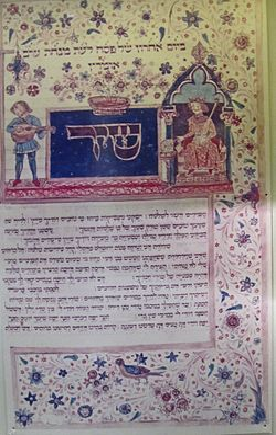 Song of songs Rothschild mahzor