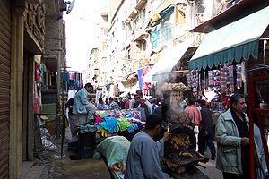 2009 Khan el-Khalili bombing - A street scene in Khan el-Khalili