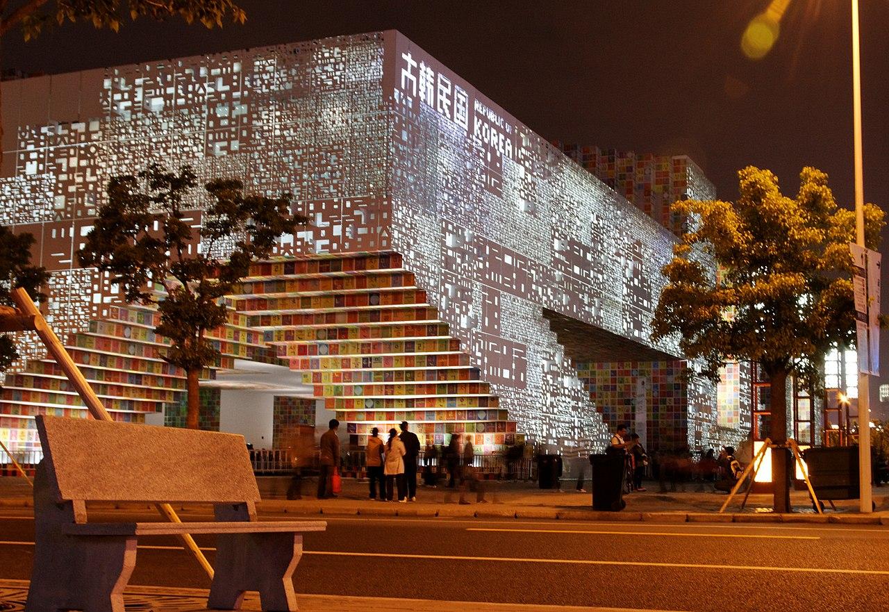 File:South Korea Pavilion, night view.jpg - Wikimedia Commons