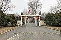 South gate of Peking University Changping Campus (20210303165858).jpg