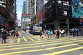 Soy Street 2015.jpg