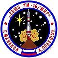 Soyuz-tm16.jpg