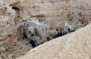 Murder of Georgios Tsibouktzakis - St. George Orthodox Monastery in Wadi Qelt