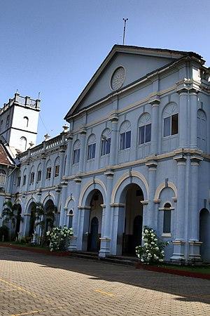 Dakshina Kannada - St Aloysius College, Mangalore