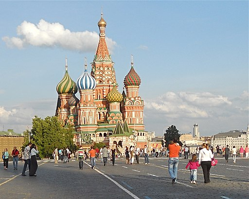 St. Basil's Cathedral Moscow, Russia