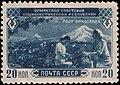 StampUSSR1950CPA1572.jpg