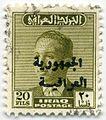 Stamp IQ 1958 20f ovpt.jpg