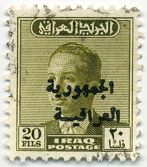 Postage stamps and postal history of Iraq - King Faisal II 20 fils overprinted for the republic, 1948