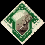 Stamp Soviet Union 1935 CPA502.png