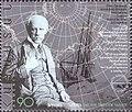 Stamp of Armenia - 1996 - Colnect 196136 - Centenary of Return of Fridtjof Nansen s Arctic Expedition.jpeg