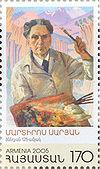 Stamp of Armenia h322.jpg