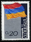 Stamp of Armenia m10.jpg
