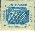 Stamp of Brazil - 1934 - Colnect 203077 - National Philatelic Exhibition - Rio De Janeiro.jpeg