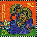 Stamp of India - 2008 - Colnect 158016 - Merry Christmas - Madonna and Child.jpeg